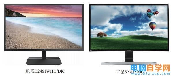 52.显示器篇-显示器品牌及其产品推荐