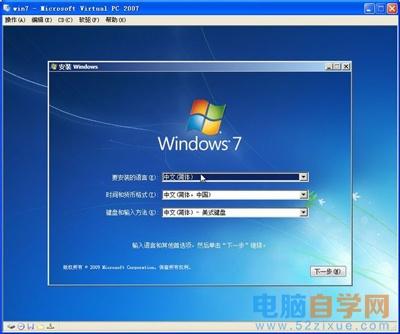 Win10系统改Win7不能使用USB接口怎么办