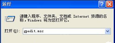 windows文件保护窗口的关闭方法