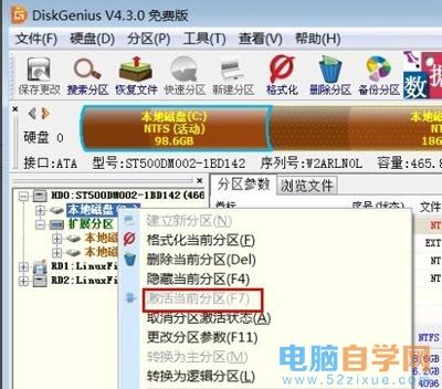 电脑开机黑屏提示Error Loading OS的解决方法