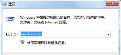 Win7系统电脑右下角一直提示正在获取网络地址怎
