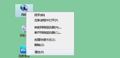 Win7系统本地连接提示网络身份验证失败怎么办