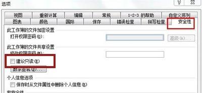 Win7系统打开Excel表格文档提示以只读方式打开怎么办