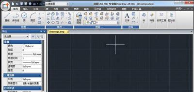 浩辰CAD2017软件的破解激活方法