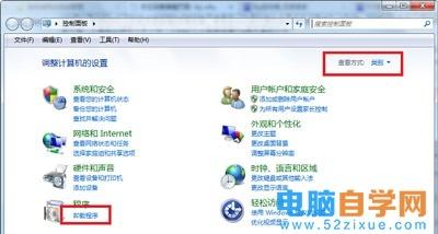 Win7系统电脑上搭建FTP服务器的操作方法