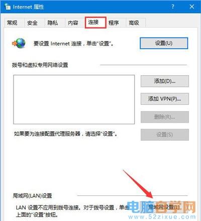 电脑不能登录战网客户端提示2413错误代码的解决方法