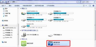 Win7系统电脑彻底删除暴风影视库的操作方法