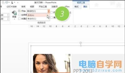 PPT添加短视频的操作方法
