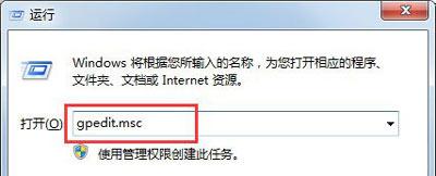 如何设置Win7系统任务栏缩略图预览功能?请看具体操作