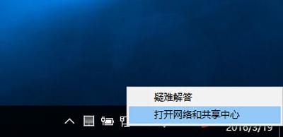 Win10系统提示无线适配器或访问点有问题怎么解决