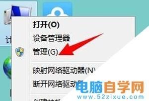 Win7电脑禁用管理员账户后无法进系统的解决办法