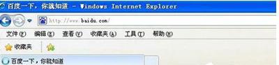 IE浏览器提示此选项卡已经恢复怎么办