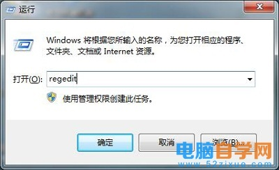 LOL总是提示error report窗口该如何解决?如何摆脱错误的Error Report提示?