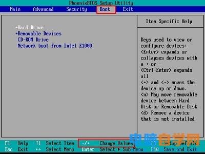 谈谈电脑开机启动顺序设置问题
