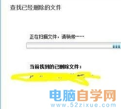 U盘修复完后导致U盘文件丢失的解决方法
