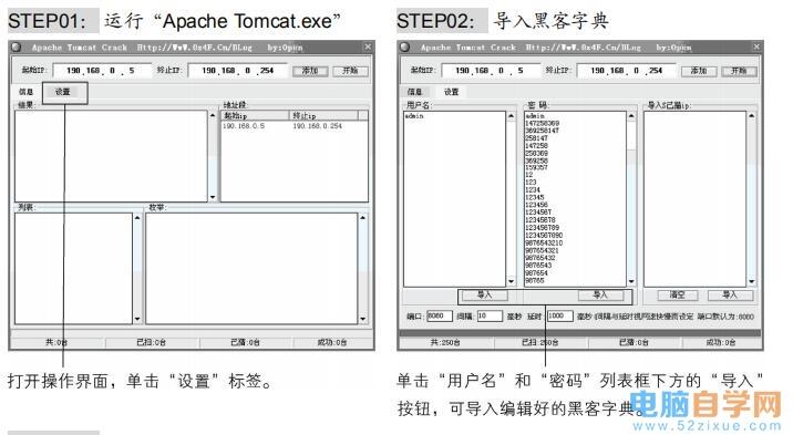扫描服务与端口的两款软件