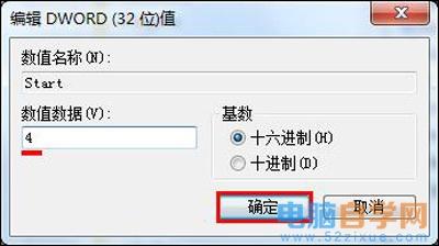 U盘插进电脑总是弹出自动播放视频窗口的解决方法