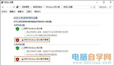 腾讯QQ软件经常掉线的解决方法