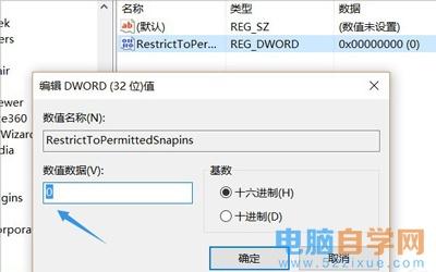 Win10系统打不开组策略提示gpedit.msc文件找不到怎么办