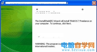 Win7系统无法正常卸载软件程序的解决方法