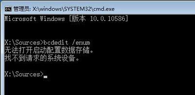 Win10系统无法开机进入系统的解决方法