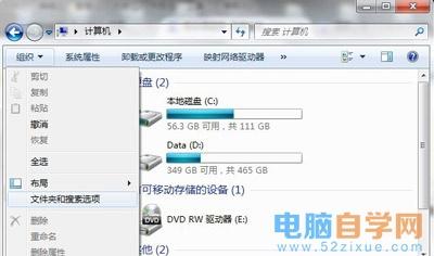 Win7系统桌面文档无法正常删除的解决方法