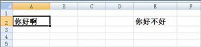 Excel表格添加批注后不显示怎么办