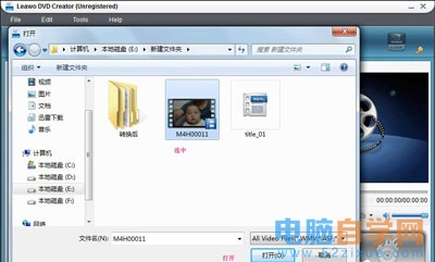 DVD光盘数据的删除方法