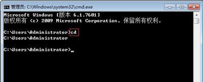 Win10系统防止U盘中毒的操作方法
