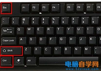 通过任务管理器结束任务出现黑屏的解决方法