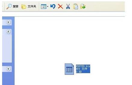 U盘创建文件