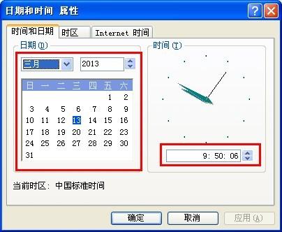 日期和时间