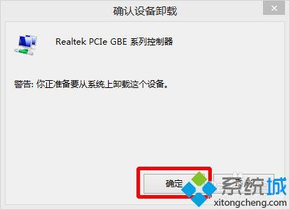 win8系统出现蓝屏并显示unexpected kernel mode trap错误如何修复