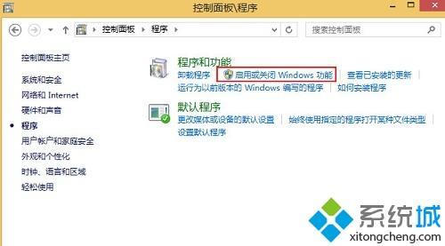 win8安装net framework 4.6失败怎么办 win8系统安装net framework 4.6失败如何处理