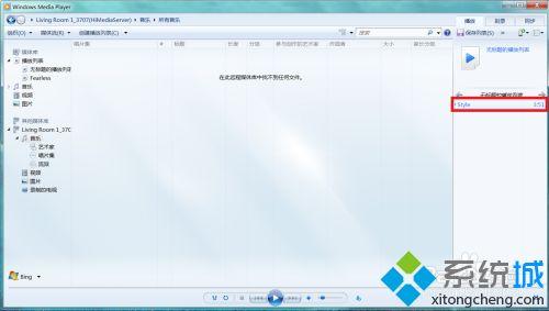windows7无线投屏怎么用 教你使用win7无线投屏到电视的方法