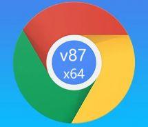 chrome87正式版64位官方下载