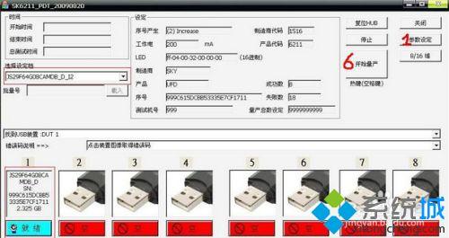 如何去掉写保护的u盘 教你取消u盘写保护的操作方法