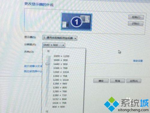 win7分辨率调不到1920X1080的解决方法