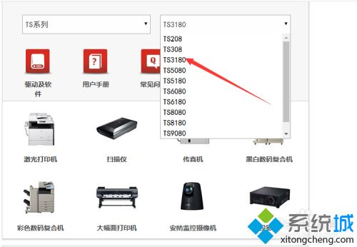 如何查找打印机驱动 手把手教你查找打印机驱动的方法