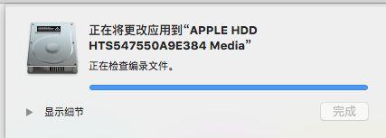 如何合并mac系统中两个硬盘 教你合并mac系统两个硬盘的方法