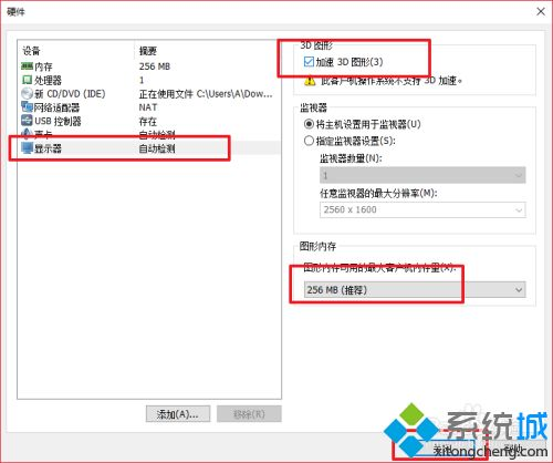 vmware怎么安装安卓系统_vmware 怎么装安卓系统