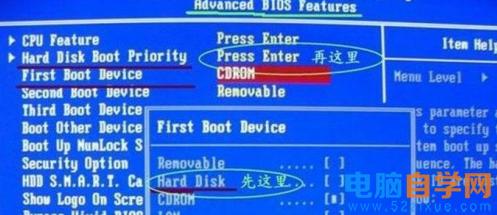Intel笔记本如何进bios