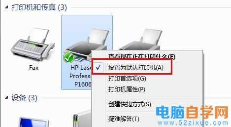 打印机无法打印是什么原因