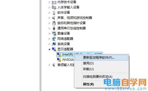 更新显卡驱动程序