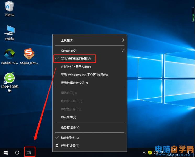 win10系统如何查看电脑使用痕迹时间?