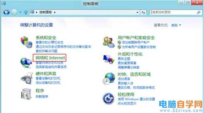 IE浏览器高级设置如何还原