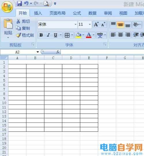 如何使用电脑制作表格