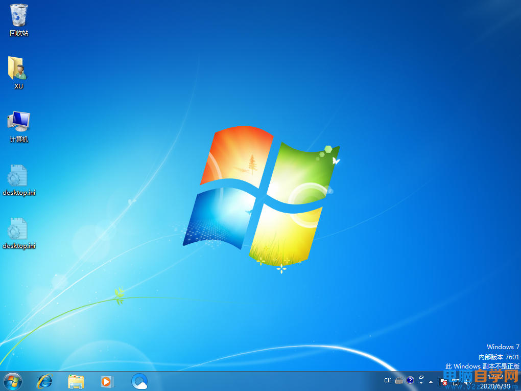 Desktop.ini是什么文件