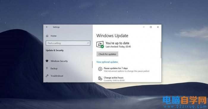 完美升级Windows10 2021年5月功能更新