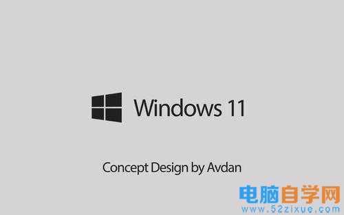 Win11纯净版如何安装